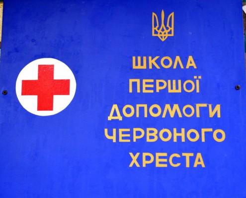 Red Cross Kyiv, Ukraine